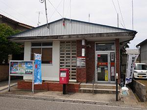 七尾藤橋町郵便局