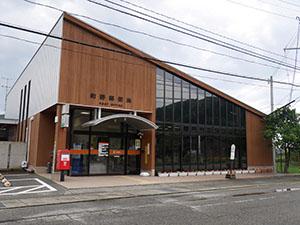 町野郵便局