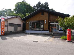 南大呑郵便局