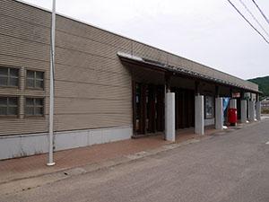 門前郵便局