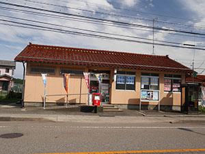 西岸郵便局