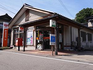 西島郵便局