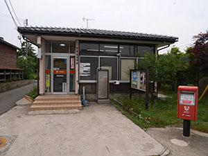 西増穂郵便局