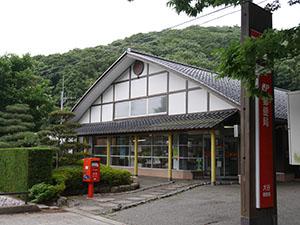 大谷郵便局
