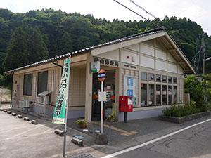 佐々波郵便局