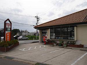 珠洲駅前郵便局