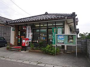 蛸島郵便局