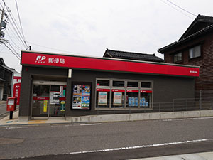 剱地郵便局