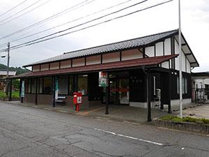 柳田郵便局