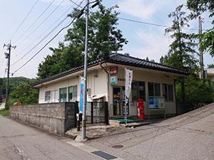 神野郵便局