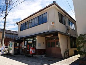鵜川郵便局