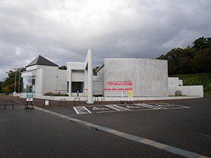 糸魚川ジオパーク