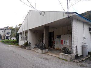 長野県姫川砂防事務所