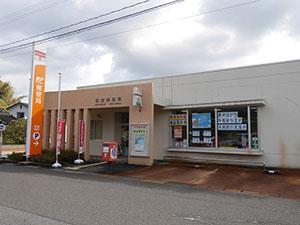 松波郵便局