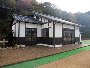 農家の暮らし 福井県美浜町