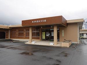 浄土寺遺跡 福井県美浜町