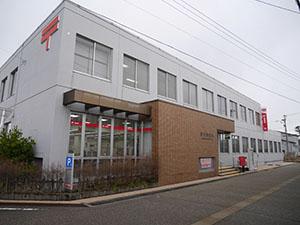 福光郵便局