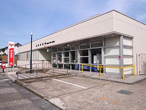 福野郵便局