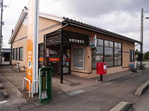 東野尻郵便局