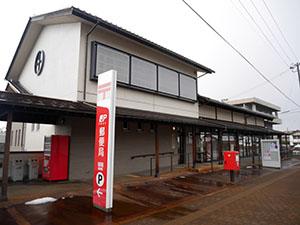城端郵便局