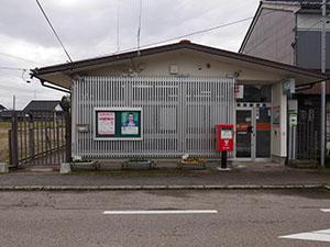 若林郵便局