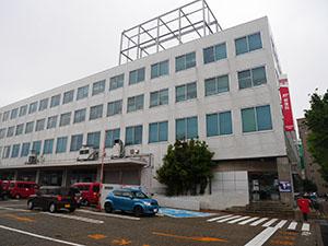 金沢中央郵便局