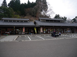 きんき道の駅 名田庄