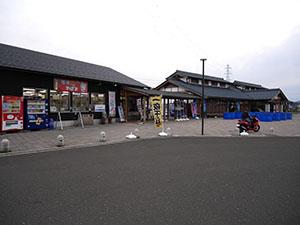 きんき道の駅 若狭おばま