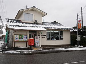 高岡駅南郵便局