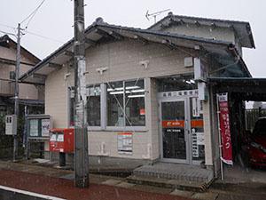 高岡二塚郵便局