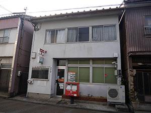 高岡南町郵便局