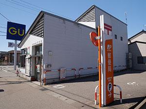 高岡美幸町郵便局