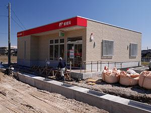 高岡守山郵便局