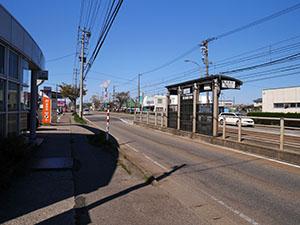 高岡能町郵便局
