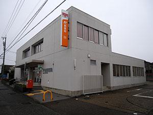 戸出郵便局