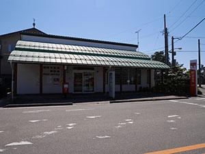 羽咋千里浜郵便局