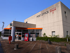 大門郵便局