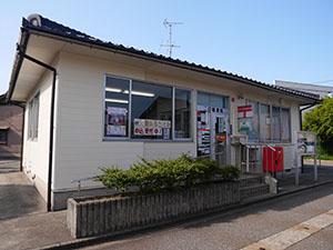 二口郵便局