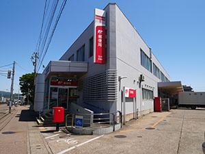 羽咋郵便局