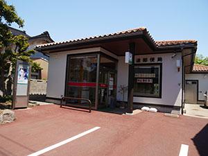 宝達郵便局