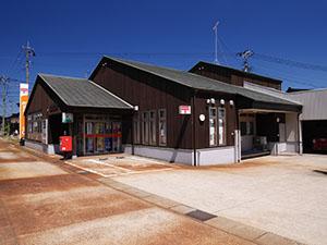 金丸郵便局
