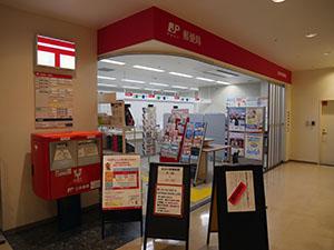 金沢駅内郵便局