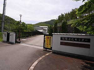 大阪府能勢町