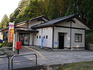 下甘田郵便局
