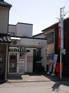 新湊古新町郵便局 | 数奇なカードコレクター