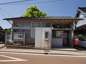 滝尾郵便局