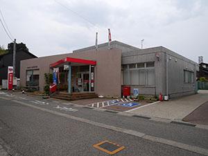 田鶴浜郵便局