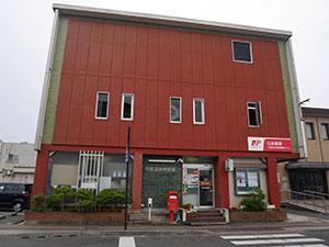 和倉温泉郵便局