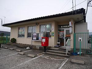 良川郵便局
