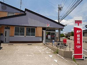 氷見柳田郵便局
